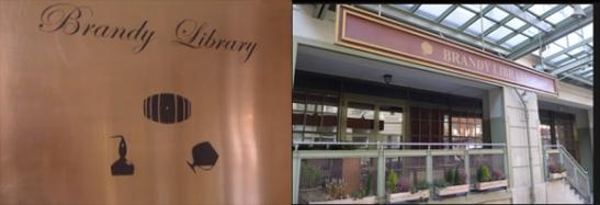 Brandy Library in New York
