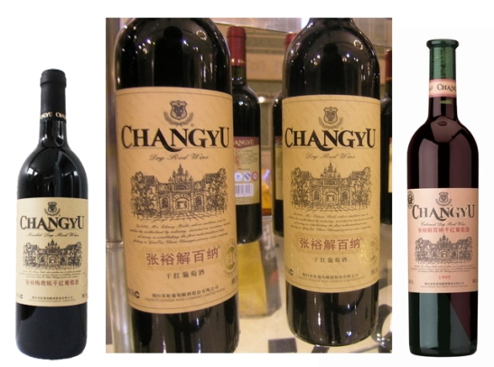 Changyu Pioneer Wines