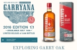 Whiskey Westland, Native Oark Series, Garryana
